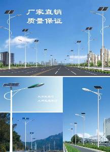 太阳能英国威廉希尔娱乐
